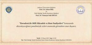 """Panel: """"Karadeniz'de Millî Mücadele ve Rum Faaliyetleri"""""""